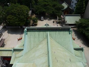 屋根調査④.JPG